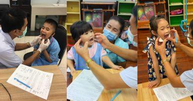 โรงพยาบาลส่งเสริมสุขภาพกำเนิดเพชร มาตรวจสุขภาพช่องปากและฟันของนักเรียนโรงเรียนสาธิตมหาวิทยาลัยราชภัฏเลย
